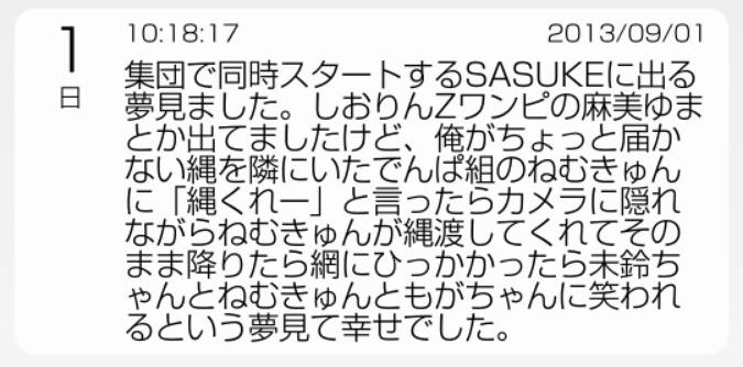 f:id:ookichi:20170417205204j:plain