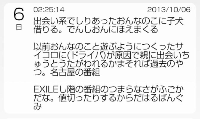 f:id:ookichi:20170417205256j:plain