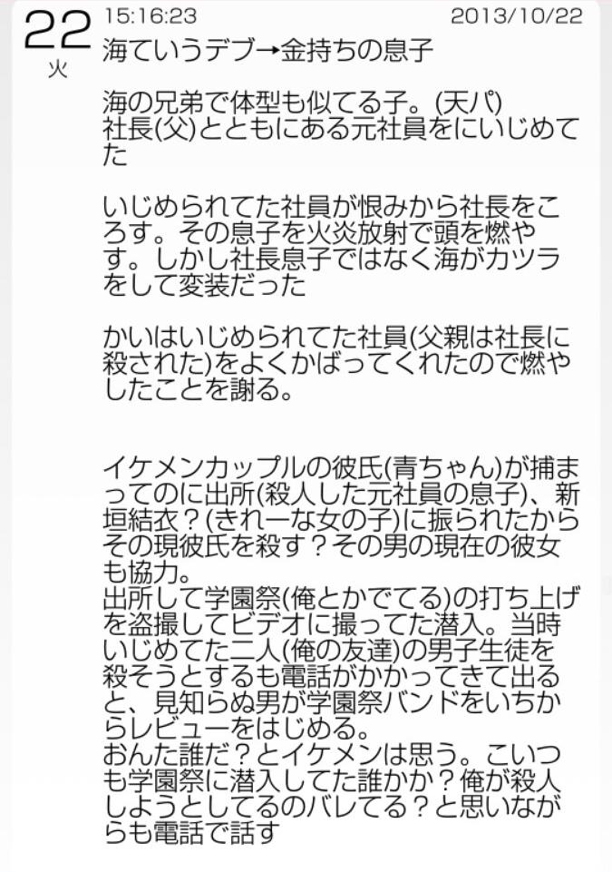 f:id:ookichi:20170417205401j:plain
