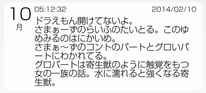 f:id:ookichi:20170417205534j:plain
