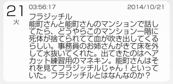 f:id:ookichi:20170417205634j:plain