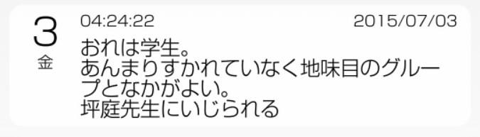 f:id:ookichi:20170417205841j:plain