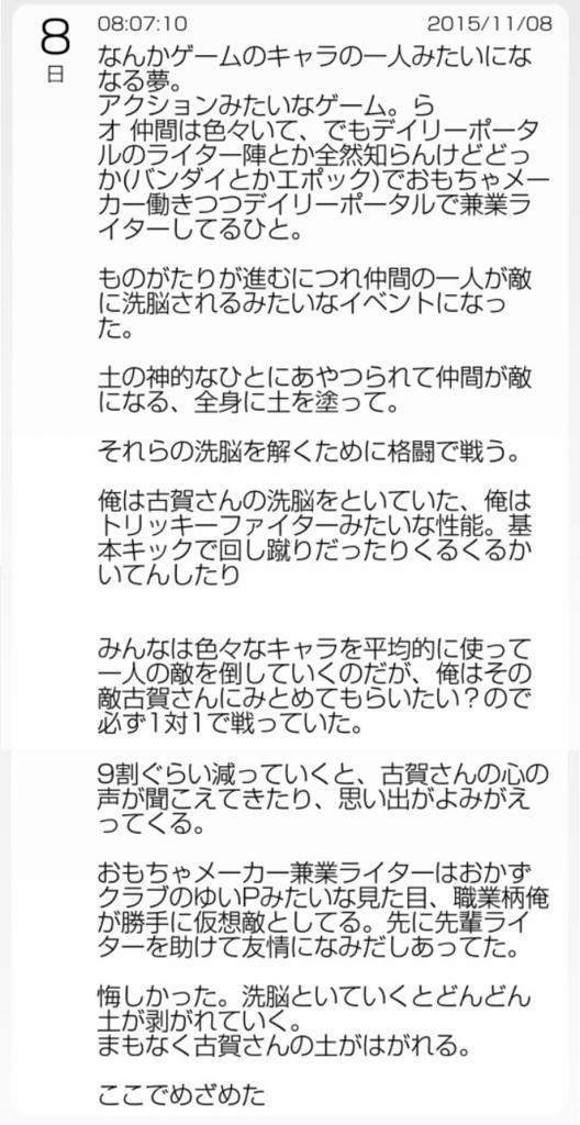 f:id:ookichi:20170417205924j:plain