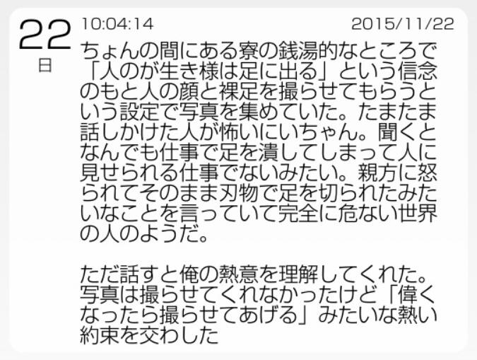 f:id:ookichi:20170417210109j:plain
