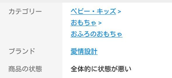 f:id:ookichi:20170424162358j:plain