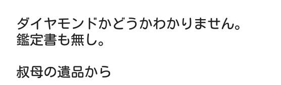 f:id:ookichi:20170424163647j:plain