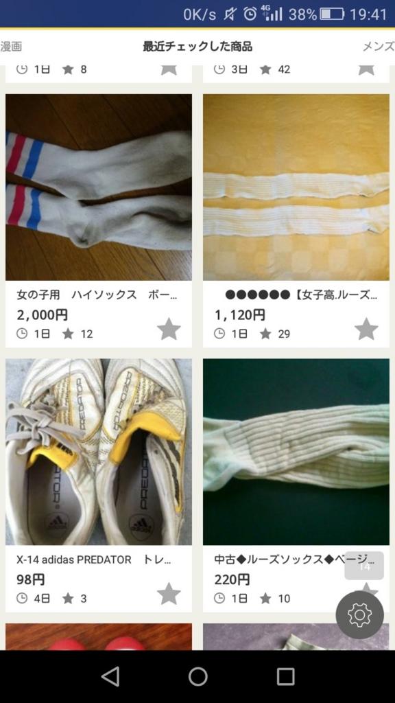 f:id:ookichi:20170424164136j:plain