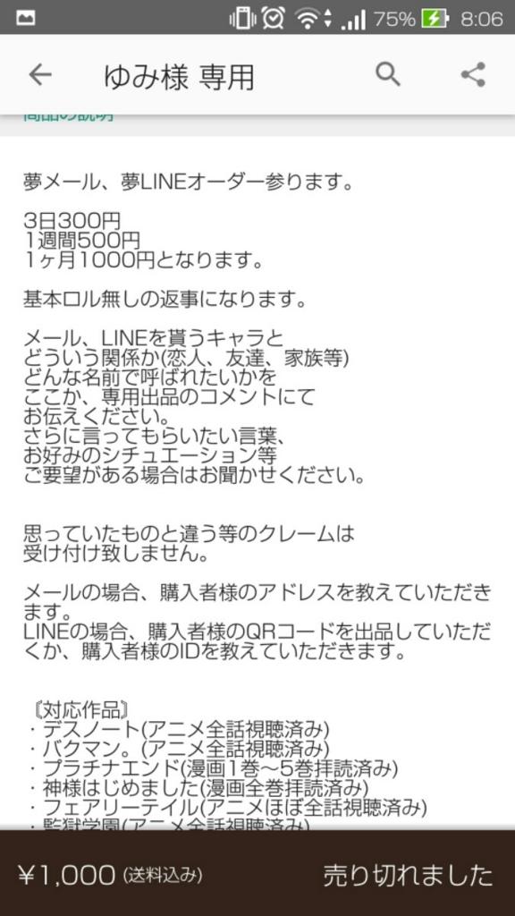 f:id:ookichi:20170424172643j:plain