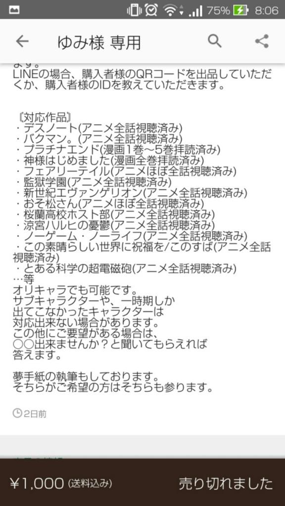 f:id:ookichi:20170424172724j:plain