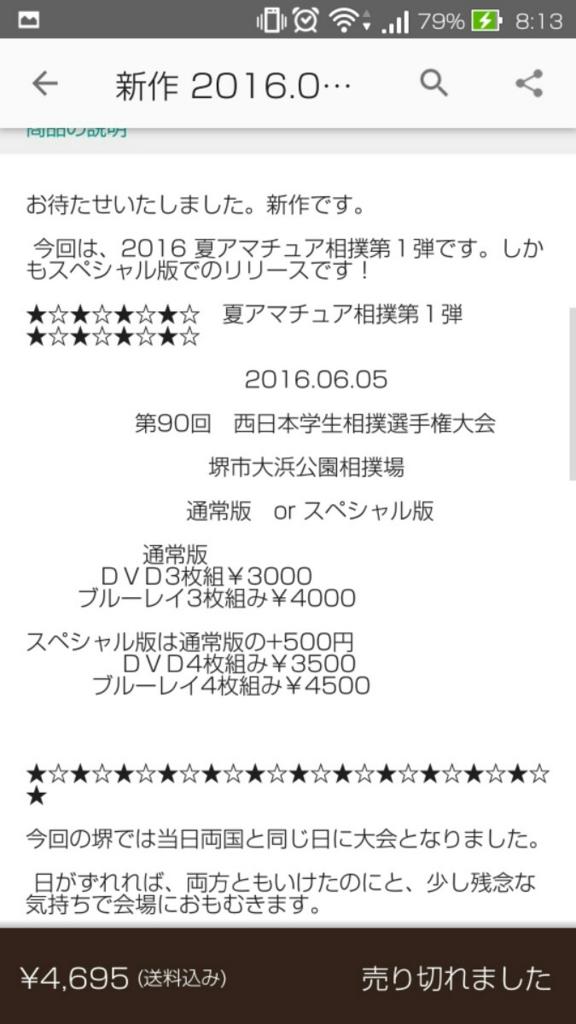f:id:ookichi:20170424173809j:plain