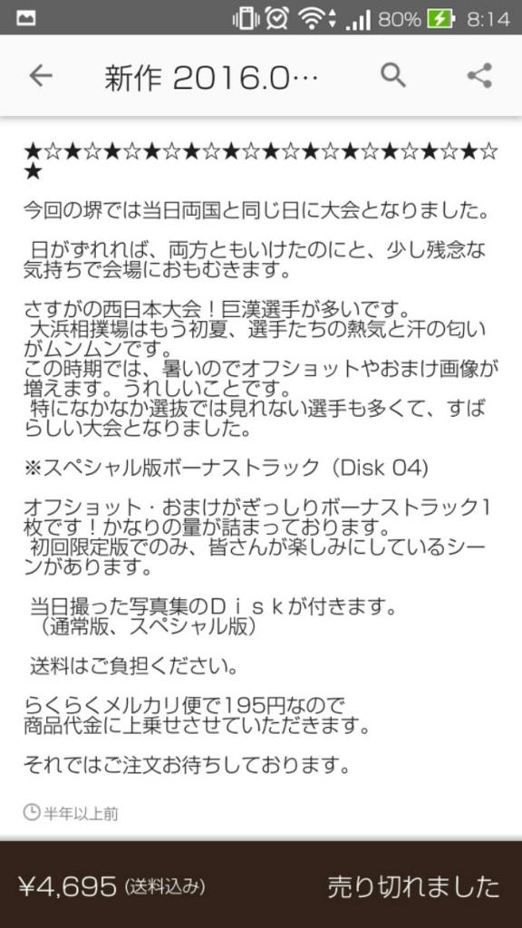 f:id:ookichi:20170424173816j:plain