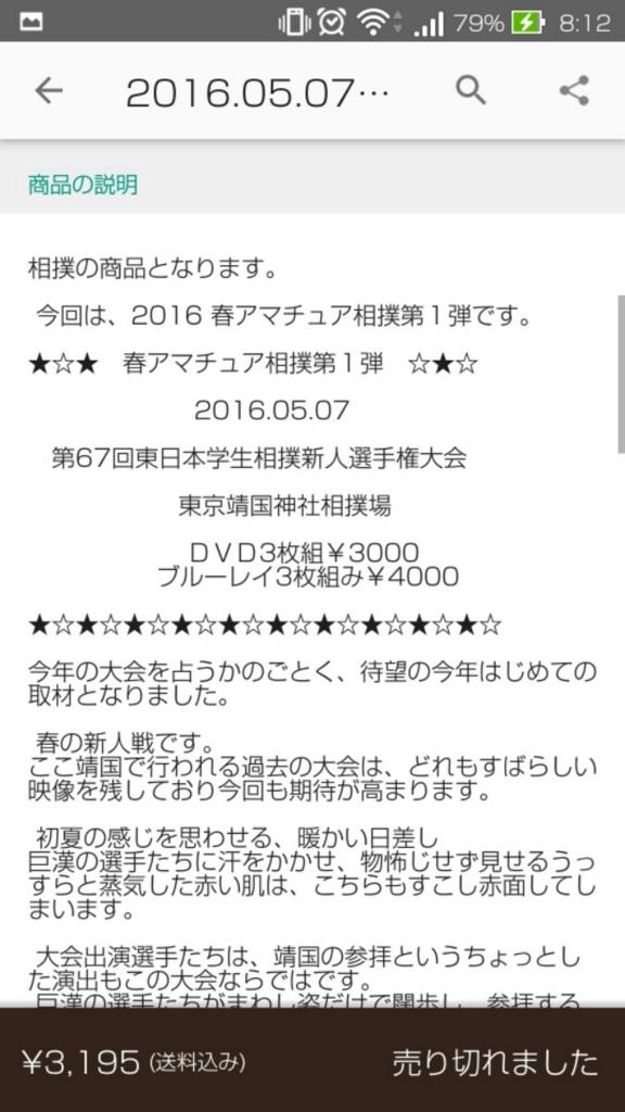 f:id:ookichi:20170424174003j:plain