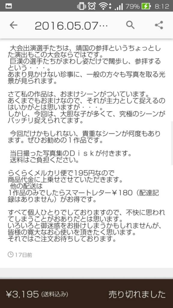 f:id:ookichi:20170424174010j:plain
