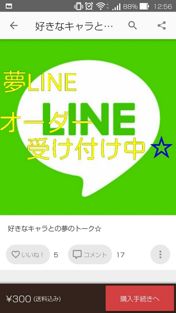 f:id:ookichi:20170430181900j:plain