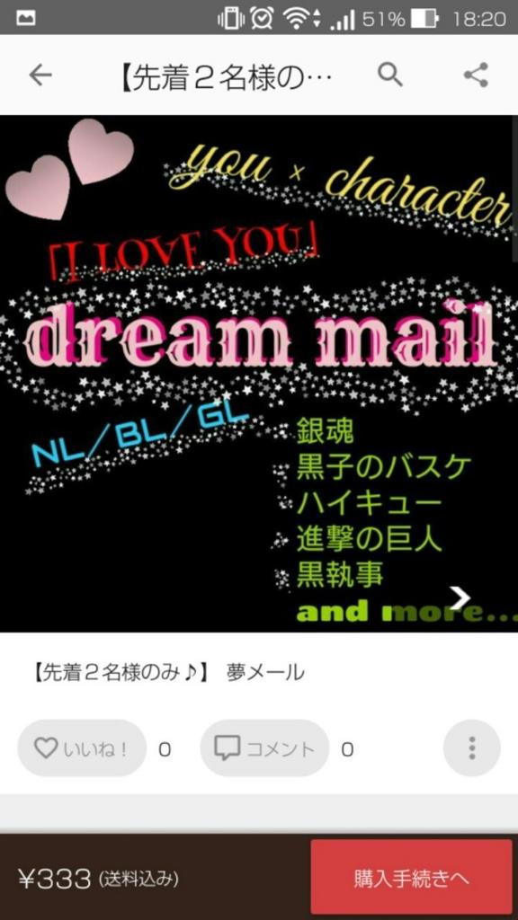f:id:ookichi:20170430182145j:plain