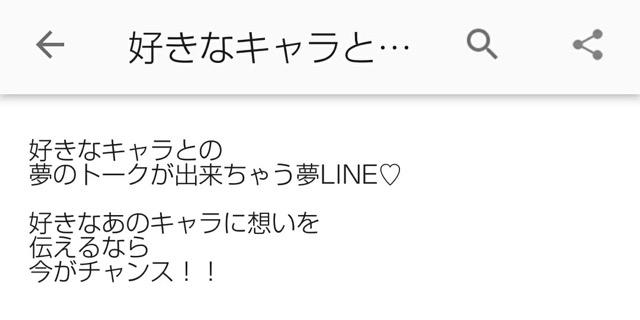 f:id:ookichi:20170430182643j:plain