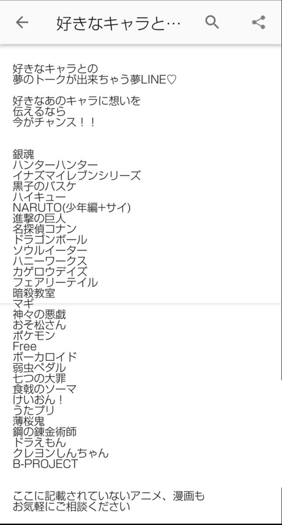 f:id:ookichi:20170430183143j:plain