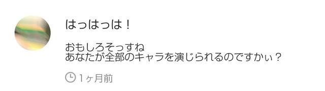 f:id:ookichi:20170430183819j:plain