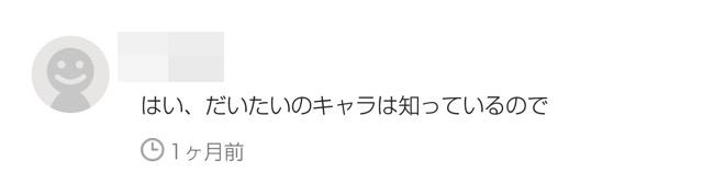 f:id:ookichi:20170430183900j:plain