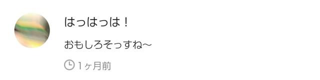 f:id:ookichi:20170430183913j:plain