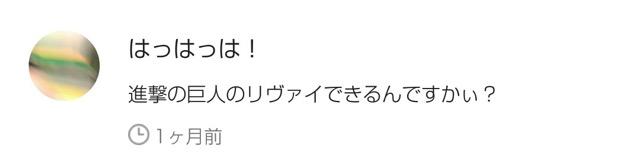 f:id:ookichi:20170430183921j:plain
