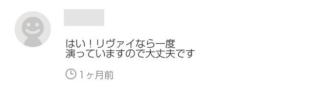f:id:ookichi:20170430184010j:plain