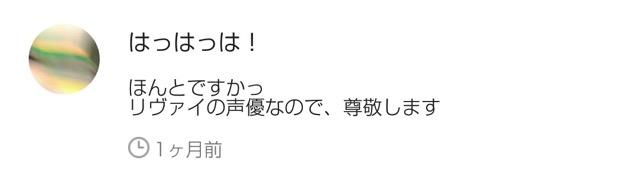 f:id:ookichi:20170430184047j:plain