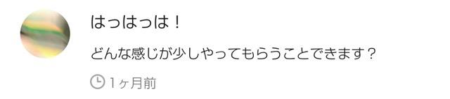 f:id:ookichi:20170430184205j:plain