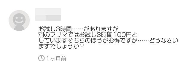 f:id:ookichi:20170430184345j:plain