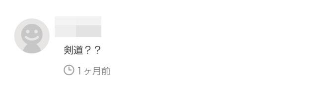 f:id:ookichi:20170430184455j:plain