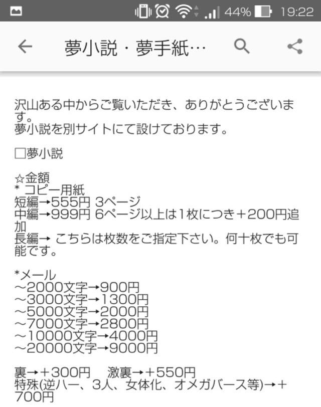 f:id:ookichi:20170430195234j:plain
