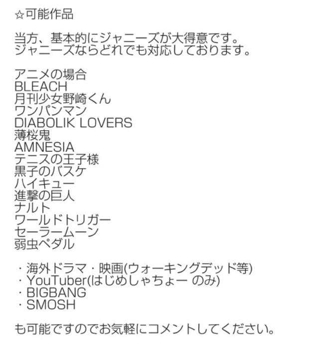 f:id:ookichi:20170430195309j:plain