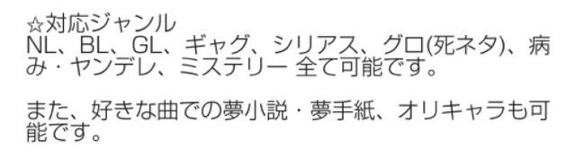 f:id:ookichi:20170430195312j:plain