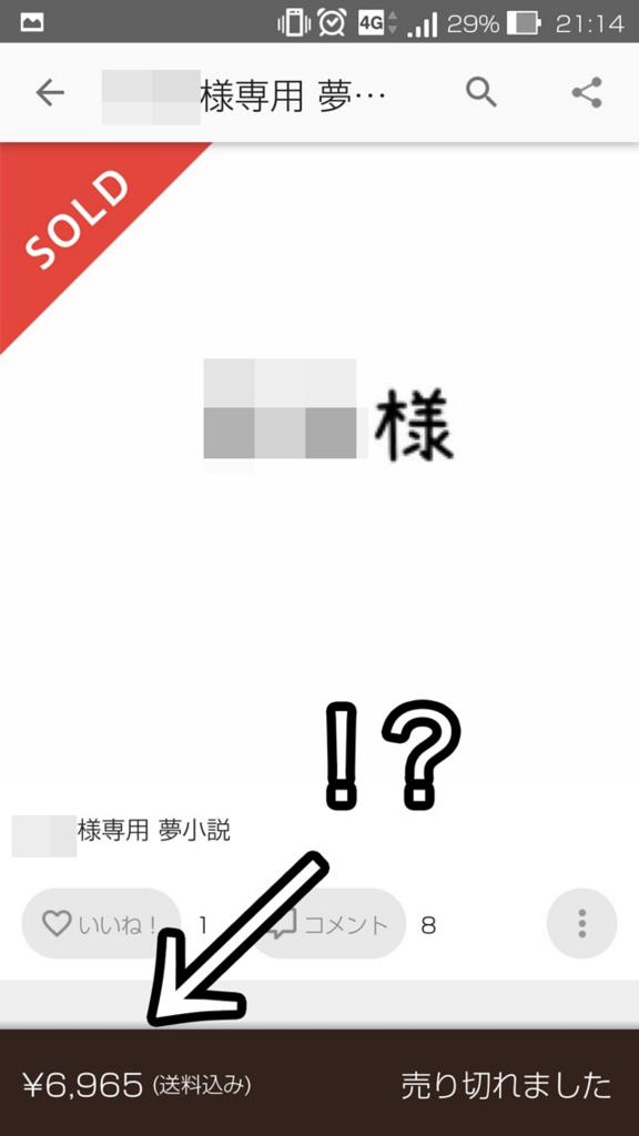 f:id:ookichi:20170430195542j:plain