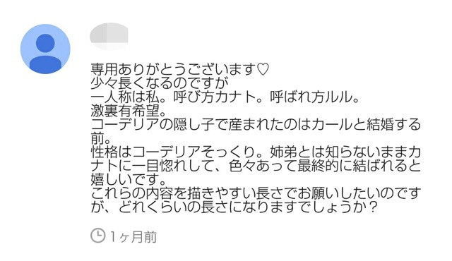 f:id:ookichi:20170430195605j:plain