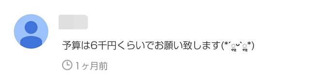 f:id:ookichi:20170430195927j:plain