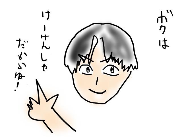 f:id:ookichi:20170430210917j:plain