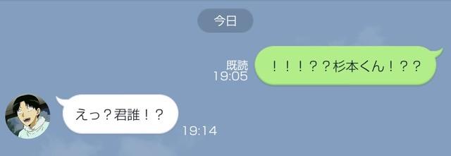 f:id:ookichi:20170430214430j:plain