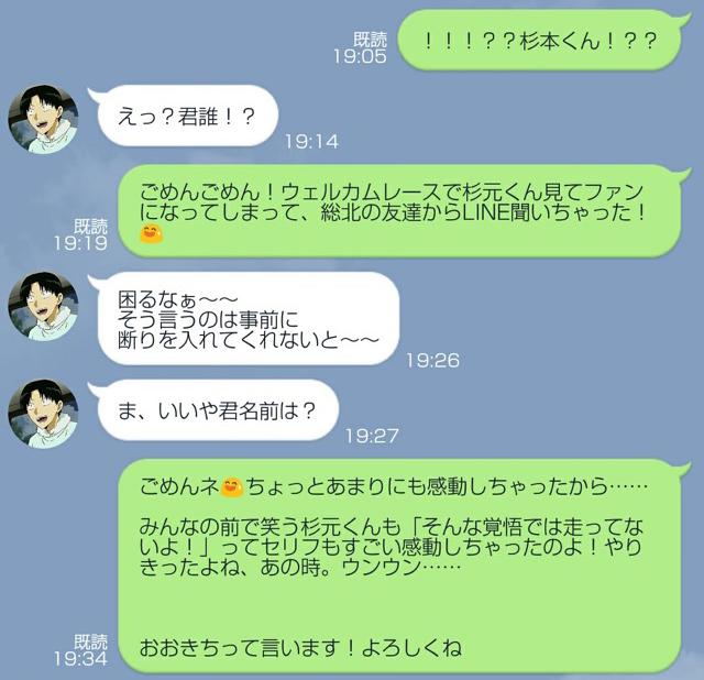 f:id:ookichi:20170430214759j:plain
