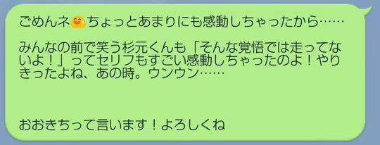 f:id:ookichi:20170430214810j:plain