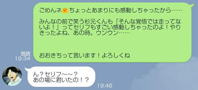 f:id:ookichi:20170430214857j:plain