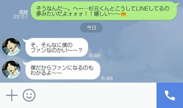 f:id:ookichi:20170430215012j:plain