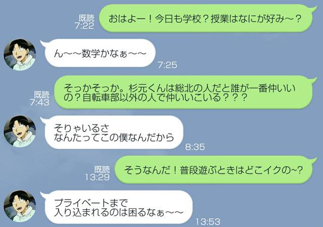 f:id:ookichi:20170430215116j:plain