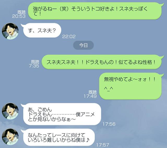f:id:ookichi:20170430215257j:plain