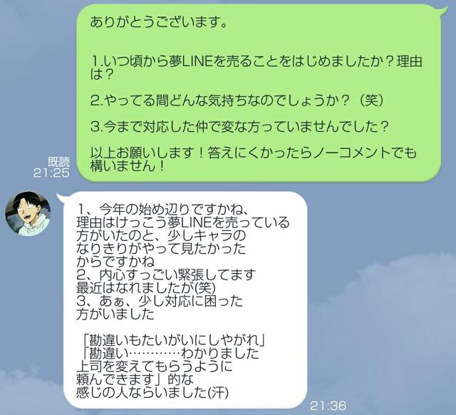 f:id:ookichi:20170430215447j:plain