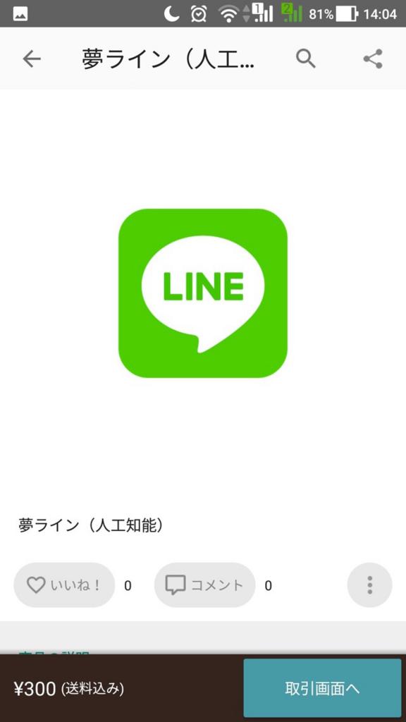 f:id:ookichi:20170605223225j:plain