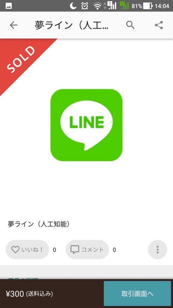 f:id:ookichi:20170605223513j:plain