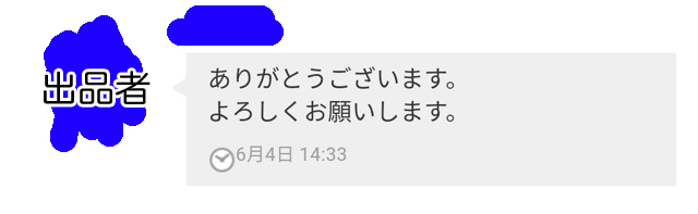f:id:ookichi:20170605224839j:plain