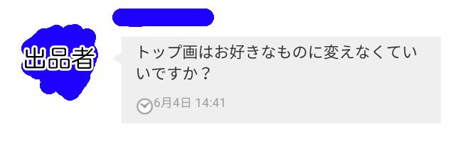 f:id:ookichi:20170605224908j:plain