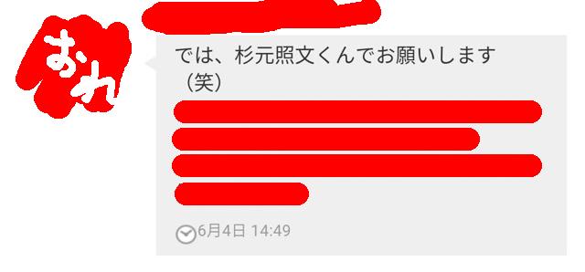 f:id:ookichi:20170605224934j:plain